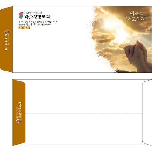 [주문제작] 교회봉투-041 (약 1000장)