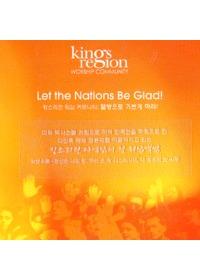 킹스리전 워십 커뮤니티-열방으로 기쁘게 하라(CD)