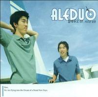 ALEDUO 03 - 새로운 날들(CD)