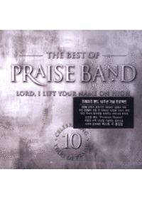 마라나타 프레이즈 밴드 10주년 기념음반 (2CD)