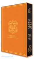 킹제임스 흠정역 큰글자 성경전서 - 마제스티 에디션 (색인/무지퍼/블랙/천연가죽)