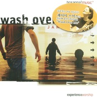 jami smith wash over me (CD)