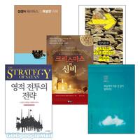 워렌 위어스비 2013~2014년 출간(개정) 저서 세트(전2권)