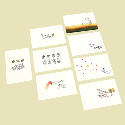 [1AM Calligraphy PostCard] Set3. 행복