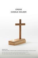 CROSS CANDLE HOLDER - 화이트오크(WHITE OAK) / 십자가촛-화이트오크