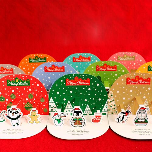 애니멀 크리스마스 입체카드세트 시즌2
