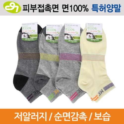 면100 잔링글 단목숙녀_3족