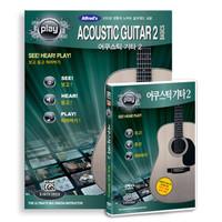 알프레드 어쿠스틱 기타 2