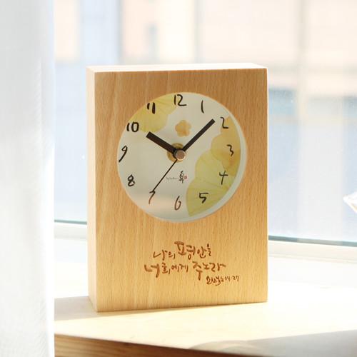 청현재이 진 원목 탁상용 시계 3평안 (저소음)