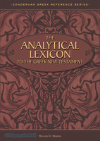 Analytical Lexicon to the Greek New Testament (양장본)
