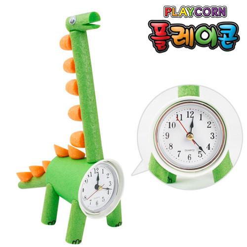 [플레이콘] 공룡시계만들기