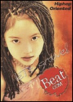 Beat CCM -  Vol.1 Let`s Groove! (CD)
