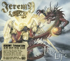 Jeremy 예레미 : Trivial Life (CD)