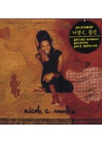 Nicole C. Mullen - Nicole C. Mullen (CD)