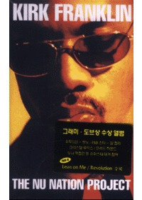커크 플랭클린 Kirk Franklin  - The Nu Nation Project (Tape)