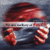 배송희 1 - We are Walking in Faith (CD)