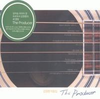 강원명 작품집 - The Producer(CD)