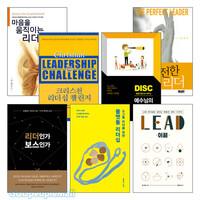 디모데출판사 리더십 관련 도서 세트(전4권)