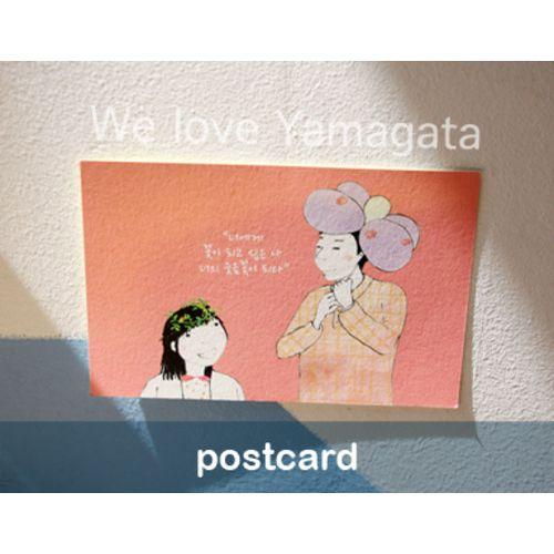 시아와세 엽서세트 - 야마가타