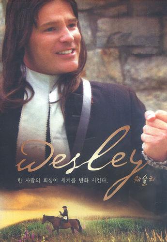 Wesley 웨슬리 (DVD)