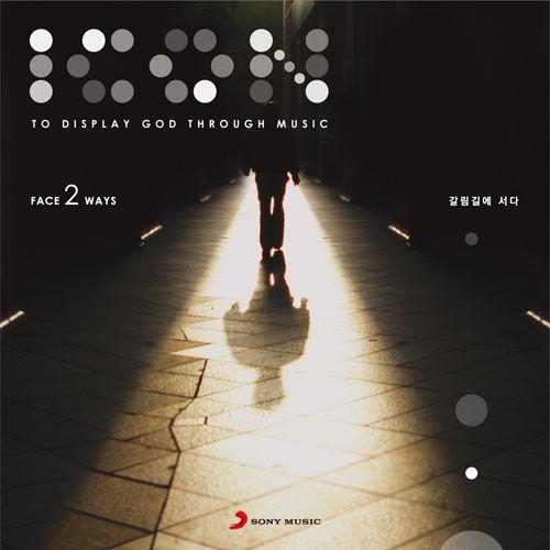 iCON 2집 - face2ways (CD)