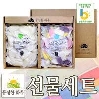 하늘생명교회 아산풍성한영농조합의 오색떡국떡 특가세트
