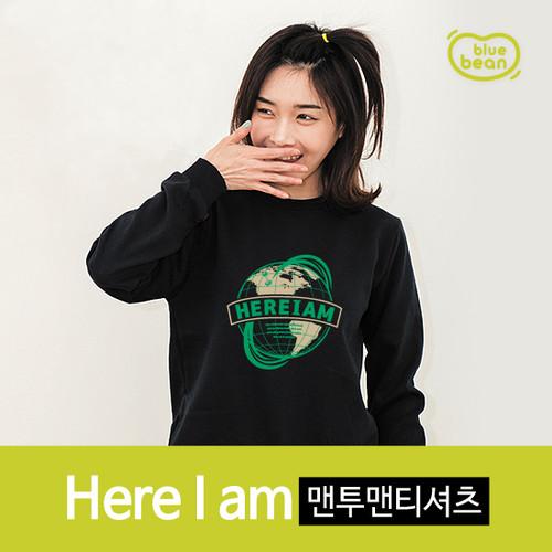 블루빈 히어아이엠 맨투맨(검정)