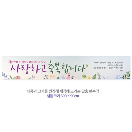 환영 현수막_003