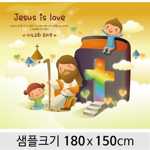 교회주일학교유치부현수막-063 ( 180x150 )