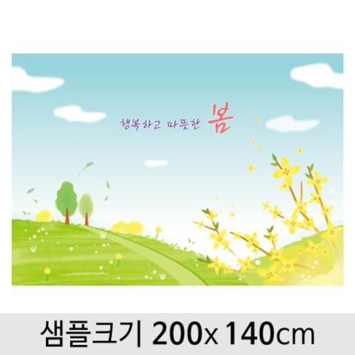 봄배경현수막(개나리)-103 ( 200 x 140 )