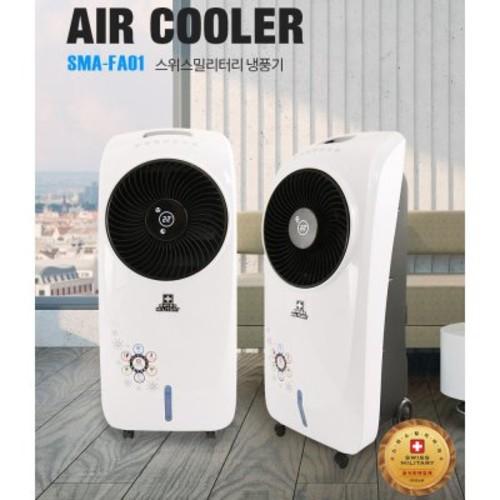 스위스밀리터리 에어 쿨러 이동식 냉풍기 리모컨형 SMA-FA01
