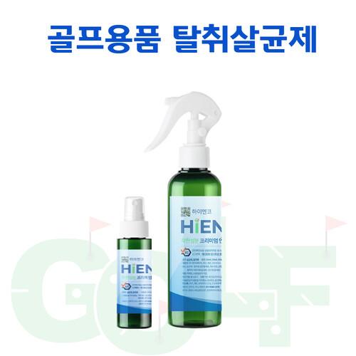 골프신발 골프용품 탈취제 살균/소독제