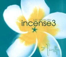 Lee SeungHo incense3 (CD)