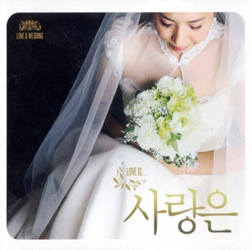 사랑은 - LOVE&WEDDING (CD)