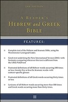 A Readers Hebrew and Greek Bible(European Leather, Black)