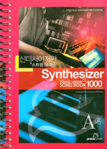 프레이즈 유니온 SONG BOOK 1000 신디사이저판 - A key (악보)
