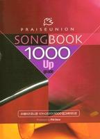 프레이즈유니온 SONGBOOK1000업그레이드판