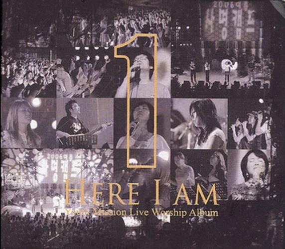 유스미션 라이브워십 1집 - Here I am (CD)