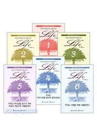 목적이 이끄는 삶 소그룹 시리즈 세트 (전6권)