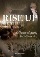 라이즈업워십 9집 - POWER OF PURITY (DVD)