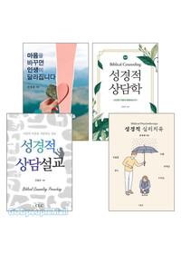 전형준 교수 저서 세트(전3권)