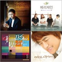 장년층을 위한 7080 찬양사역자 음반세트 (4CD)