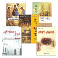 김석환 교수 저서 세트(전5권)