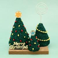 크리스마스 트리 메모꽂이 만들기