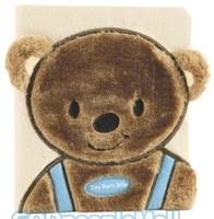 Tiny Bears Bible (Blue, HB)