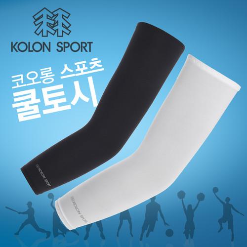 코오롱 K/S 쿨토시