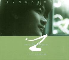 전대현 1집(CD)