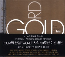 Word Gold : : Five Decades of Hits (2CD)