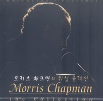 모리스 채프만의 워십 콜렉션 (CD)