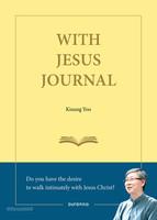 WITH JESUS JOURNAL (영성일기 영문판)